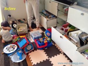 事例紹介4-1 『床に置かれたままのおもちゃ』