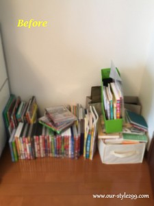 事例紹介4-7 『子供の本もたくさんありました』