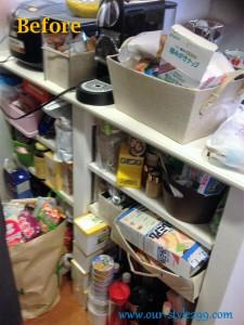 棚いっぱいの食品