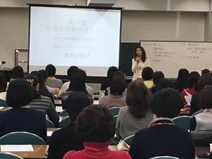 真野比奈子さん「お金と税金」セミナー