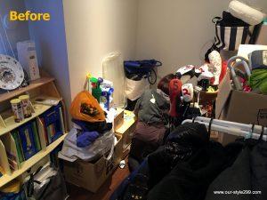 物置部屋を整理収納