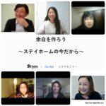 スタッフブログ2020-05-09
