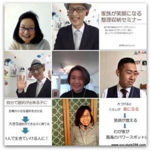 staff_blog_20201221