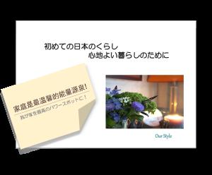blog-2021-05-29